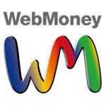 【最新詐欺情報】電子マネーを利用した詐欺が増加中です!